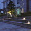 Luxia utendørsbelysning